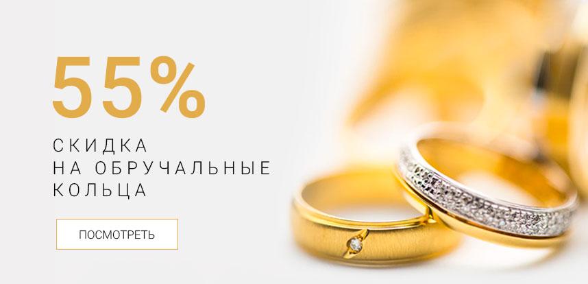8a4da542 НАШЕ ЗОЛОТО — федеральная ювелирная компания в России.